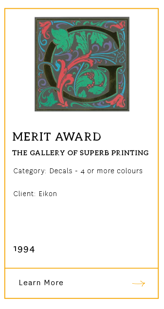 Gallery of Superb Printing - Merit Award 1994